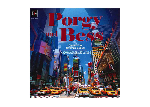 [CD] Porgy and Bess - Nagoya Academic Winds