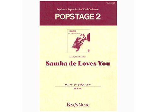 Samba de Loves You