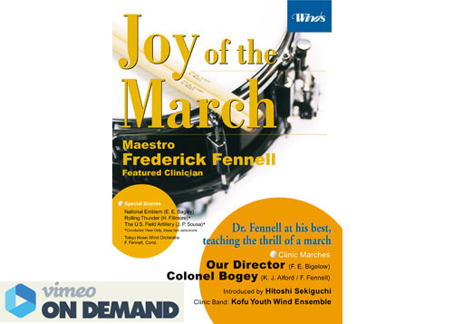 Joy of the March [Vimeo on Demand]